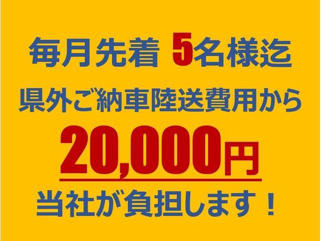 「マツダ」「AZ-ワゴン」「コンパクトカー」「徳島県」の中古車37