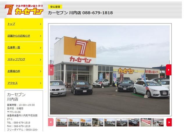 「マツダ」「AZ-ワゴン」「コンパクトカー」「徳島県」の中古車38