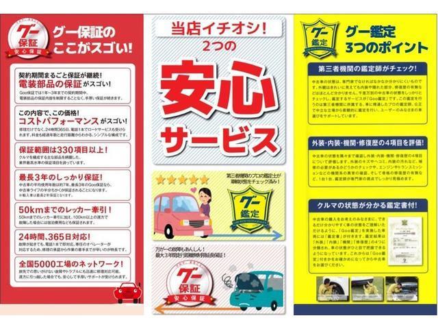 「ダイハツ」「コペン」「オープンカー」「徳島県」の中古車31