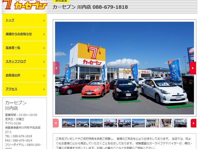 「ダイハツ」「コペン」「オープンカー」「徳島県」の中古車39