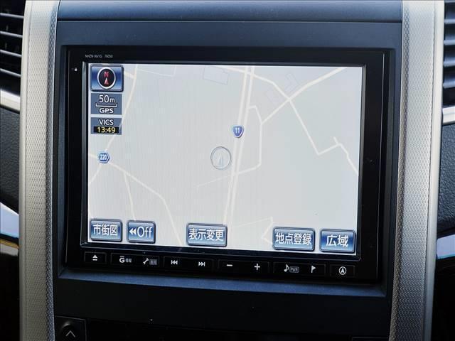 2.4Z 7人乗/フリップダウンモニター/両側パワースライドドア/純正HDDナビ/DVD・CD再生/CD録音/BTオーディオ・TEL接続/フルセグTV/バックモニタ/ETC/HIDヘッドライト/スマートキー(12枚目)