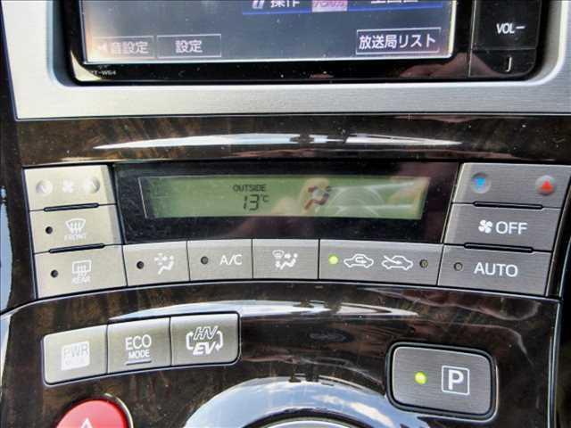 G 純正SDナビ/DVD・CD再生/フルセグTV/バックモニタ/アイドリングストップ/クルーズコントロール/運転席パワーシート/前列シートヒーター/ビルトインETC/HIDヘッドライト/保/取/ナビ取(18枚目)