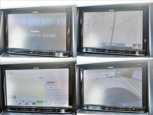 20C-スカイアクティブ 社外メモリナビ/DVD・CD再生/BTオーディオ・TEL接続/ワンセグTV/バックモニタ/キーレスキー2コ/Aストップ/両側電動スライドドア/ETC/電格ウインカーミラー/Pガラス/保証書/取説(5枚目)