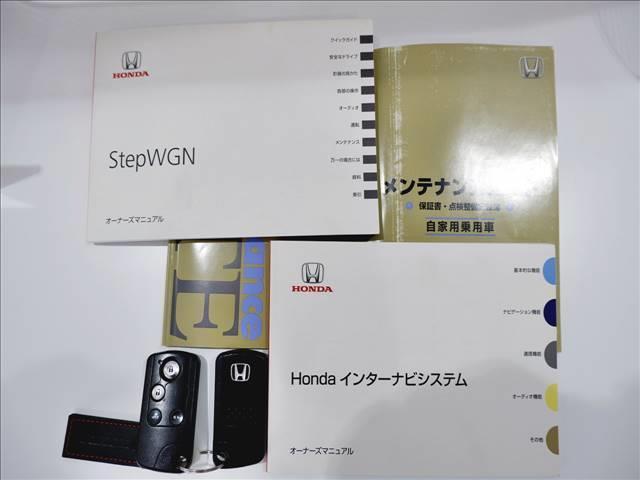 Z メーカー純正HDDナビ/CD・DVD再生/ミュージックサーバー/バックモニター/ワンセグTV/ビルトインETC/純正17インチAW/両側パワースライドドア/HIDヘッドライト(20枚目)