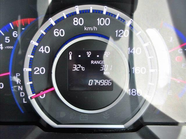 【走行メーターチェック】走行距離管理システムにてメーター交換車・メーター改ざん車を必ずチェック!お客様に偽りなくご説明させて頂きます♪
