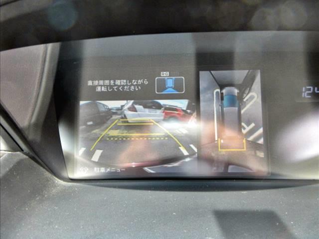 【アラウンドビューカメラ】上から見下ろしたような視点で車の周囲を確認することができます♪縦列駐車や幅寄せ等でも大活躍♪
