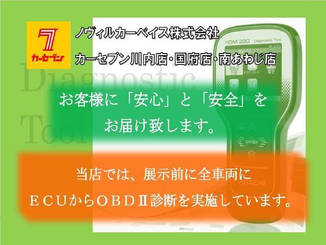 2.4Z プラチナセレクションII ディーラー純正SDナビ/CD・DVD再生/フルセグTV/BT接続/フリップダウンモニター/バックモニター/両側パワースライドドア/パワーバックドア/純正18インチAW/前後コーナーセンサー(31枚目)