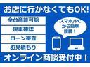 G・Aパッケージ ユーザー買取車/社外SDナビ/DVD・CD再生/フルセグTV/バックモニタ/BT・AUDIO・TEL接続/HIDヘッドライト/フォグランプ/純正14インチAW/スマートキー2個(42枚目)