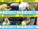 G 純正SDナビ/DVD・CD再生/フルセグTV/バックモニタ/アイドリングストップ/クルーズコントロール/運転席パワーシート/前列シートヒーター/ビルトインETC/HIDヘッドライト/保/取/ナビ取(40枚目)
