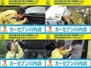 G SAIII ワンオーナー/純正CDオーディオ/純正14インチAW/LEDヘッドライト/衝突軽減ブレーキ/前後コーナーセンサー/アイドリングストップ/前席シートヒーター/オートハイビーム/スマートキー(32枚目)
