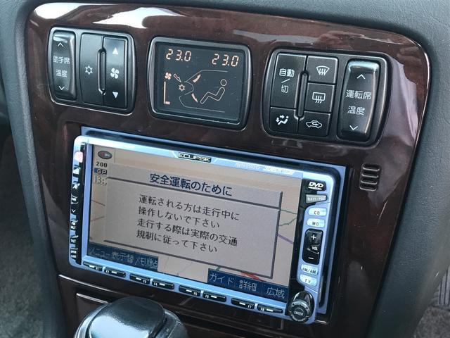 「三菱」「プラウディア」「セダン」「香川県」の中古車26