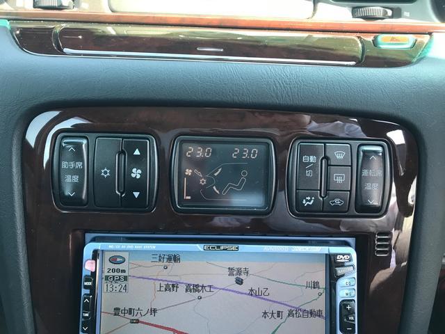 「三菱」「プラウディア」「セダン」「香川県」の中古車29