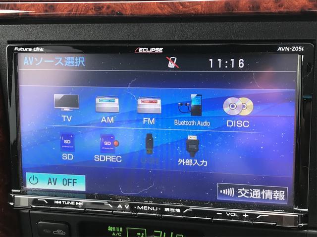GL-X D2オーダー制作サスペンション 本革バケットシート BBSアルミ ナビTV バックモニター ETC(39枚目)