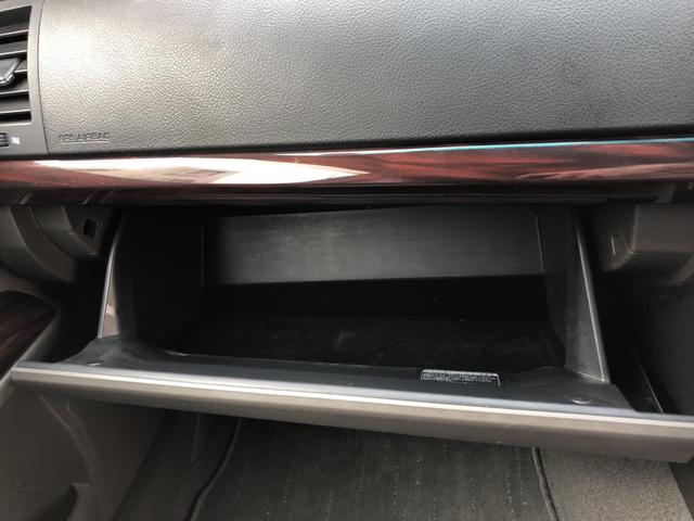 トヨタ マークX 250G フルセグTV・ナビ  パワーシート