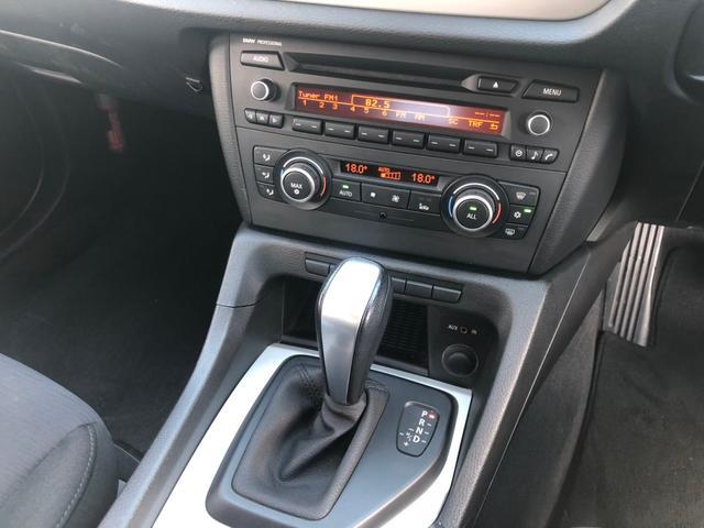 sDrive 18i プッシュスタート ETC ディーラー車(20枚目)