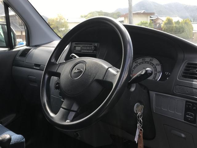「ダイハツ」「ムーヴ」「コンパクトカー」「香川県」の中古車7