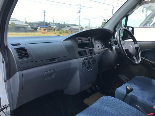 「ダイハツ」「ムーヴ」「コンパクトカー」「香川県」の中古車20