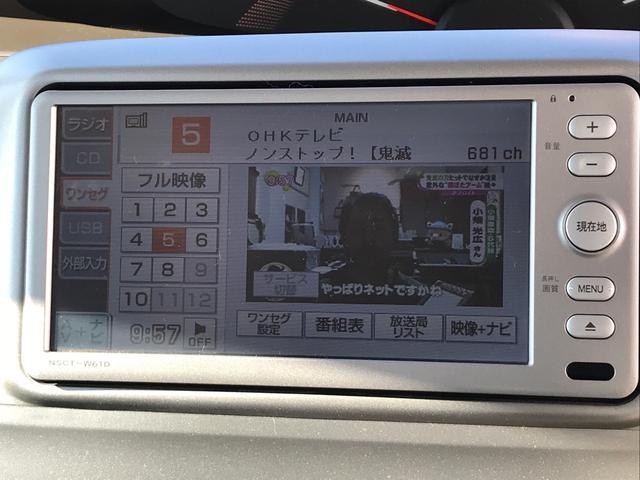 Xスペシャル スマートキー ナビ TV バックモニター 左スライドドア(6枚目)