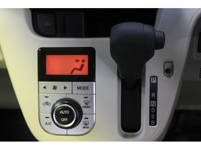 X SAIII 届出済未使用車 自動ブレーキ Pスタート(14枚目)
