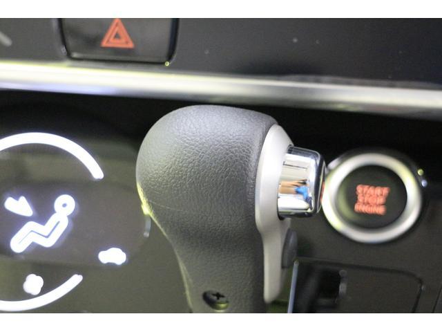 G セーフティ 自動ブレーキ 360カメラ サーキュレーター(9枚目)