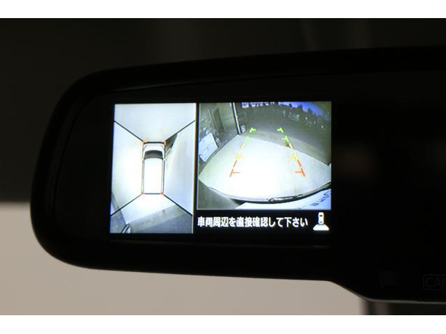 G セーフティ 自動ブレーキ 360カメラ サーキュレーター(11枚目)