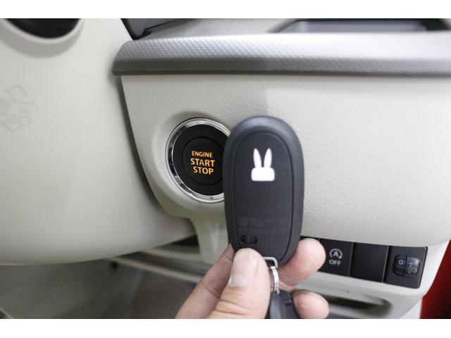 L 届出済未使用車 自動ブレーキ Pスタート シートヒーター(17枚目)