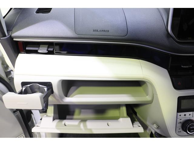 X SAIII 届出済未使用車 自動ブレーキ 14AW(15枚目)