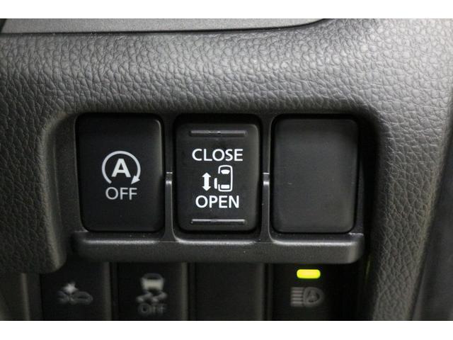Gセーフティパッケージ 届出済未使用車 衝突被害軽減ブレーキ(10枚目)
