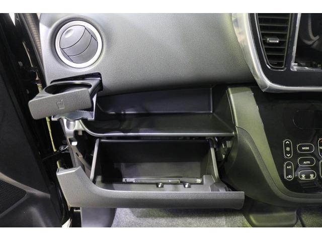 Gセーフティパッケージ 届出済未使用車 衝突被害軽減ブレーキ(20枚目)
