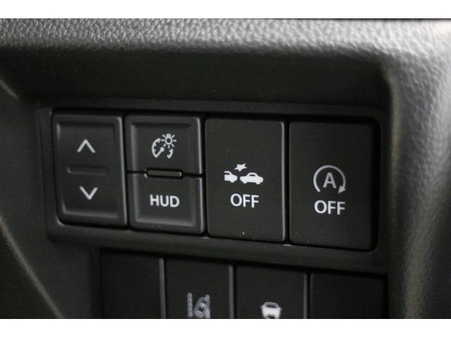 ハイブリッドX 届出済未使用車 衝突被害軽減ブレーキ(18枚目)