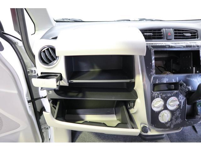 Eアシスト 届出済未使用車 衝突被害軽減ブレーキ(16枚目)