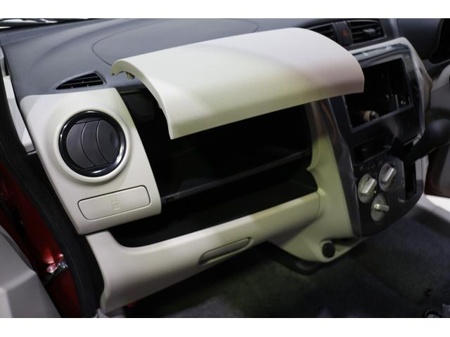 E 届出済未使用車 キーレス シートヒーター 衝突安全ボディ(14枚目)