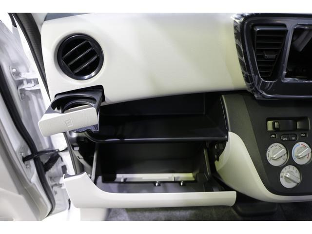 M 届出済未使用車 衝突安全ボディ アイドリングストップ(12枚目)