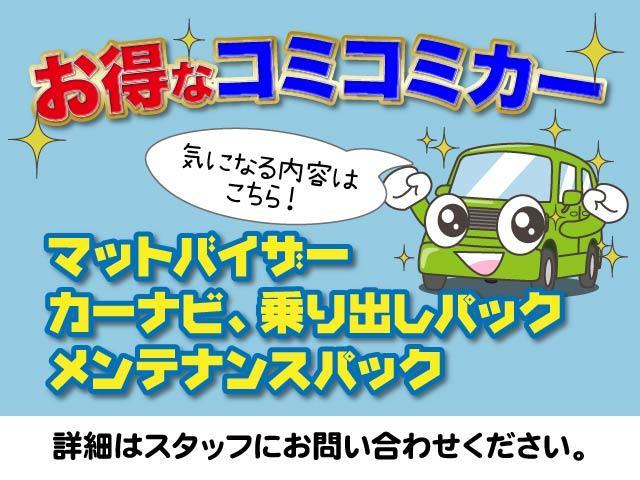 E 届出済未使用車 ナビ TV キーレスエントリー(2枚目)