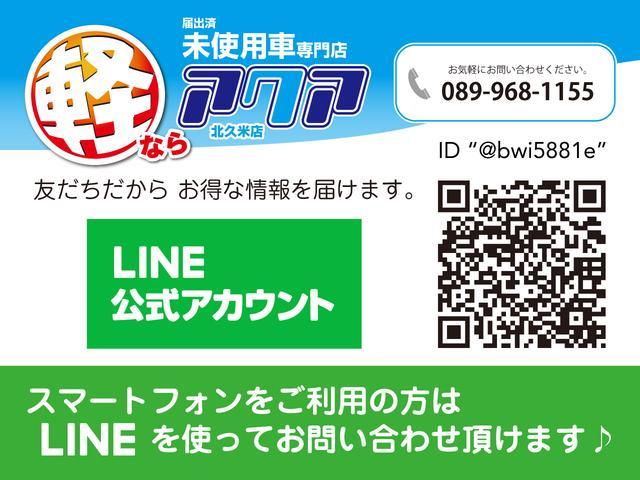 「日産」「デイズ」「コンパクトカー」「愛媛県」の中古車3