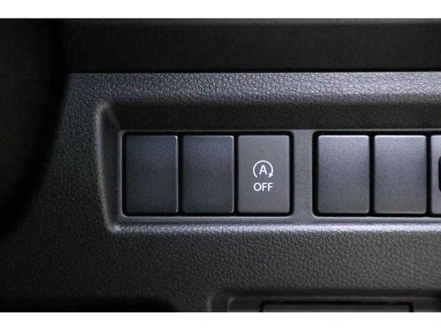 一定の条件下で自動的にエンジンが停止する仕組み。「燃費」と「環境」への配慮を実現した機能です。
