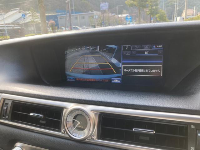 GS450h Fスポーツ(13枚目)