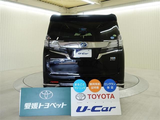 「トヨタ」「ヴェルファイア」「ミニバン・ワンボックス」「愛媛県」の中古車4