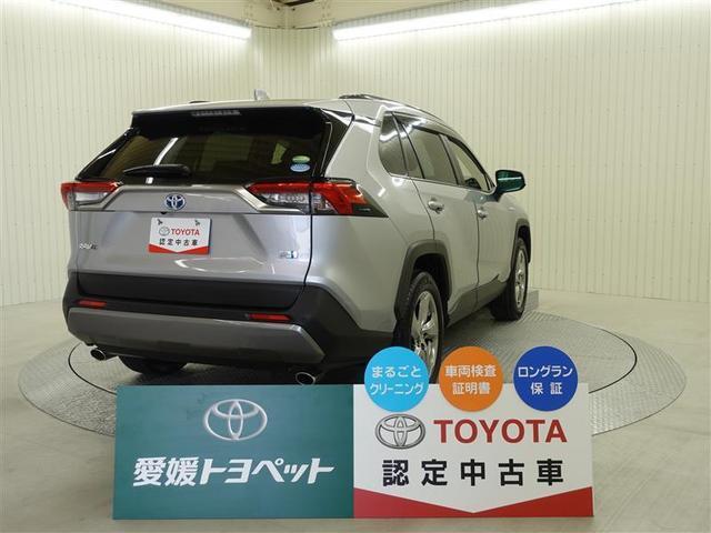 「トヨタ」「RAV4」「SUV・クロカン」「愛媛県」の中古車5