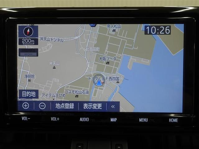 「トヨタ」「RAV4」「SUV・クロカン」「愛媛県」の中古車8