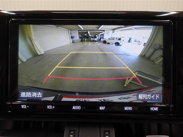 「トヨタ」「RAV4」「SUV・クロカン」「愛媛県」の中古車9