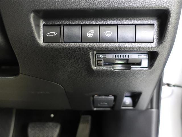 「トヨタ」「RAV4」「SUV・クロカン」「愛媛県」の中古車14