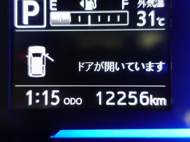 G SAIII 純正アルミホイール バックモニター ETC(13枚目)