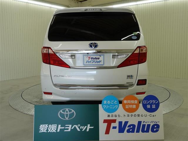 「トヨタ」「アルファード」「ミニバン・ワンボックス」「愛媛県」の中古車4