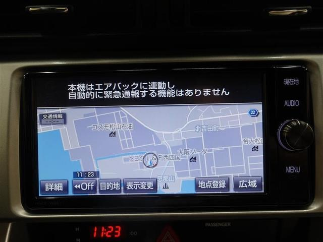 GT スマートキ- イモビライザー クルーズコントロール(14枚目)