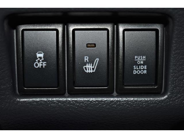 XS フルセグ メモリーナビ DVD再生 ミュージックプレイヤー接続可 衝突被害軽減システム ETC 両側電動スライド HIDヘッドライト 記録簿 アイドリングストップ(11枚目)
