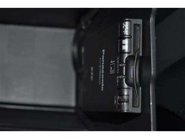 XS フルセグ メモリーナビ DVD再生 ミュージックプレイヤー接続可 衝突被害軽減システム ETC 両側電動スライド HIDヘッドライト 記録簿 アイドリングストップ(14枚目)
