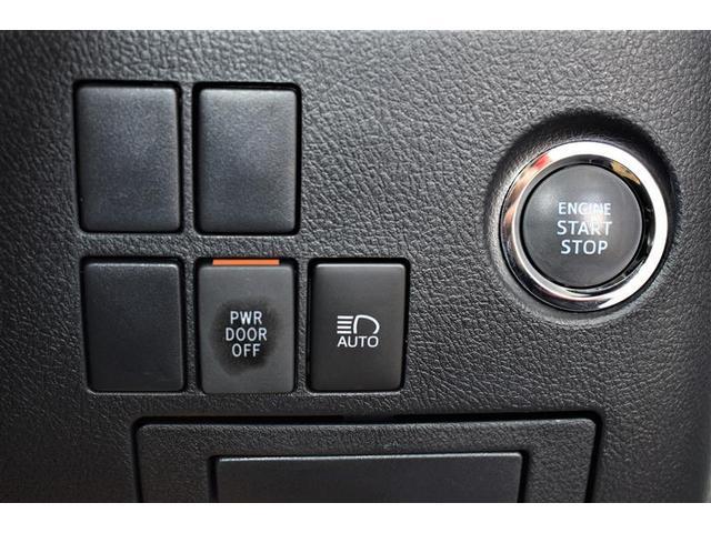 2.5Z Aエディション フルセグ DVD再生 ミュージックプレイヤー接続可 後席モニター バックカメラ 衝突被害軽減システム ETC 両側電動スライド LEDヘッドランプ 乗車定員7人 ワンオーナー 記録簿(11枚目)