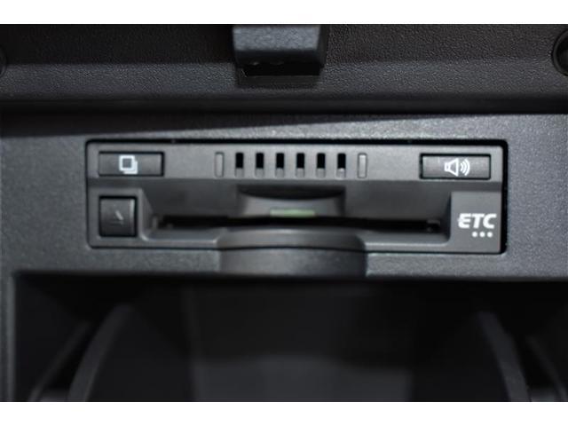 2.5Z Aエディション フルセグ DVD再生 ミュージックプレイヤー接続可 後席モニター バックカメラ 衝突被害軽減システム ETC 両側電動スライド LEDヘッドランプ 乗車定員7人 ワンオーナー 記録簿(16枚目)