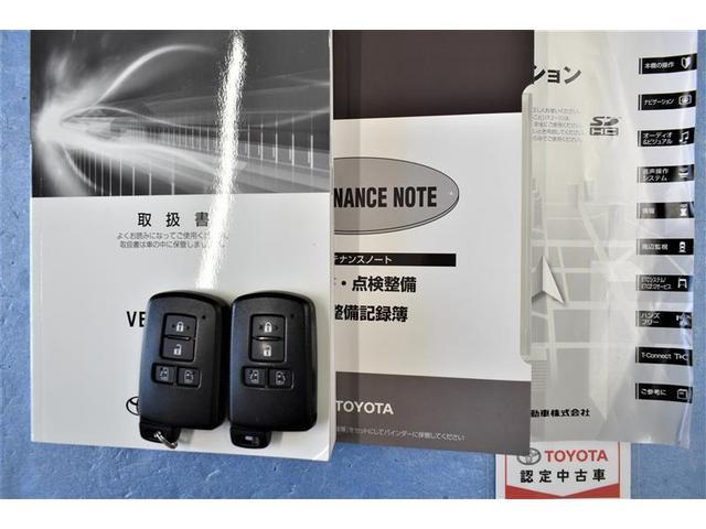 2.5Z Aエディション フルセグ DVD再生 ミュージックプレイヤー接続可 後席モニター バックカメラ 衝突被害軽減システム ETC 両側電動スライド LEDヘッドランプ 乗車定員7人 ワンオーナー 記録簿(20枚目)